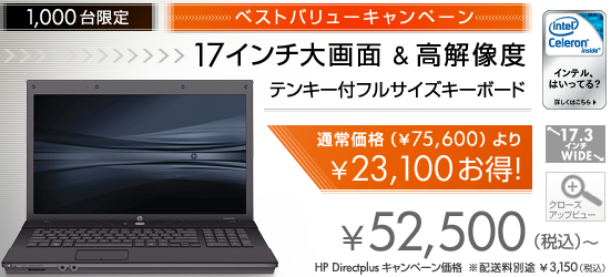 HP_ProBook 4710s_CT.png